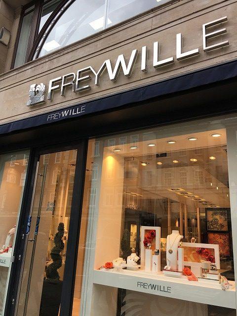 フライヴィレ FREYWILLEの新作商品、入手困難なアイテム、日本未上陸品、激安品、限定品、お値打ち品、バーゲンセール品、個人輸入、海外通販、代行サービスをイギリスから EG代行