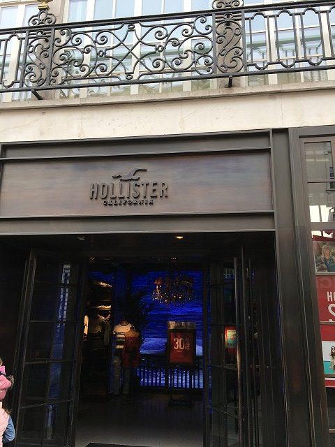 ホリスター Hollister Co.の新作商品、入手困難なアイテム、日本未上陸品、激安品、限定品、お値打ち品、バーゲンセール品、個人輸入、海外通販、代行サービスをイギリスから EG代行