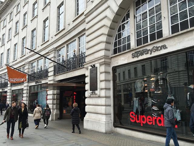 スーパードライ Superdry 極度乾燥しなさいの新作商品、入手困難なアイテム、日本未上陸品、激安品、限定品、お値打ち品、バーゲンセール品、個人輸入、海外通販、代行サービスをイギリスから EG代行