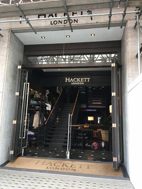 ハケットロンドン HACKETT LONDONの個人輸入、海外通販、代行サービスをイギリスから EG代行