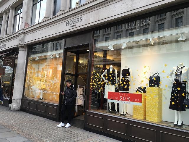 ホッブスロンドン HOBBS LONDONの個人輸入、海外通販、代行サービスをイギリスから EG代行