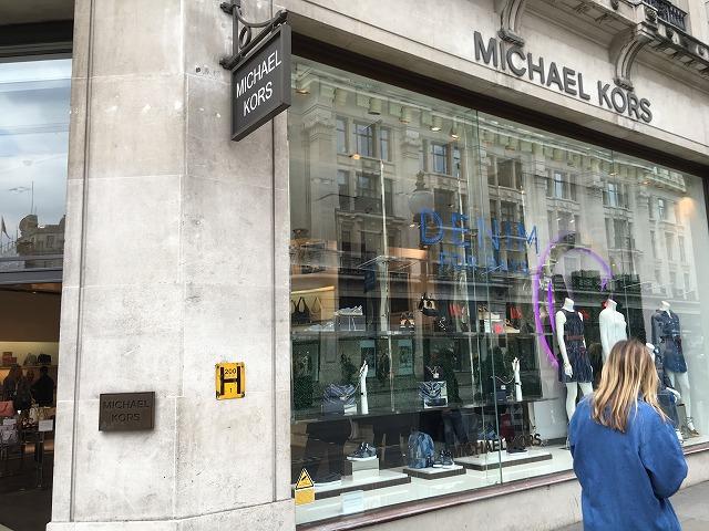 マイケルコース MICHAEL KORSの個人輸入、海外通販、代行サービスをイギリスから EG代行