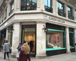 カレンミレン KAREN MILLENの個人輸入、海外通販、代行サービスをイギリスから EG代行