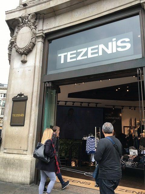 テゼニス TEZENISの個人輸入、海外通販、代行サービスをイギリスから EG代行