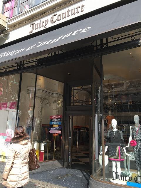 ジューシークチュール Juicy Coutureの個人輸入、海外通販、代行サービスをイギリスから EG代行