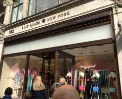 ケイトスペード kate spade NEW YORKの個人輸入、海外通販、代行サービスをイギリスから EG代行