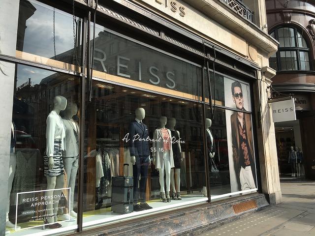リース REISSの個人輸入、海外通販、代行サービスをイギリスから EG代行