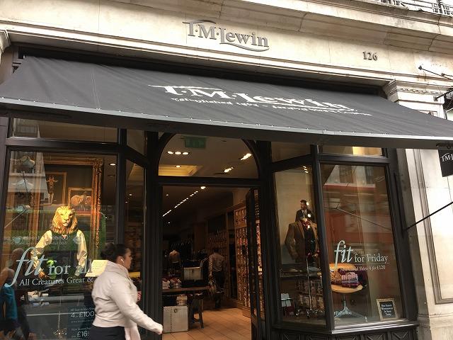 ティー エム ルーウィン T.M.LEWINの個人輸入、海外通販、代行サービスをイギリスから EG代行