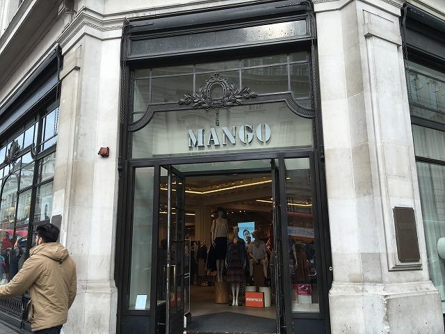 マンゴ MANGOの個人輸入、海外通販、代行サービスをイギリスから EG代行