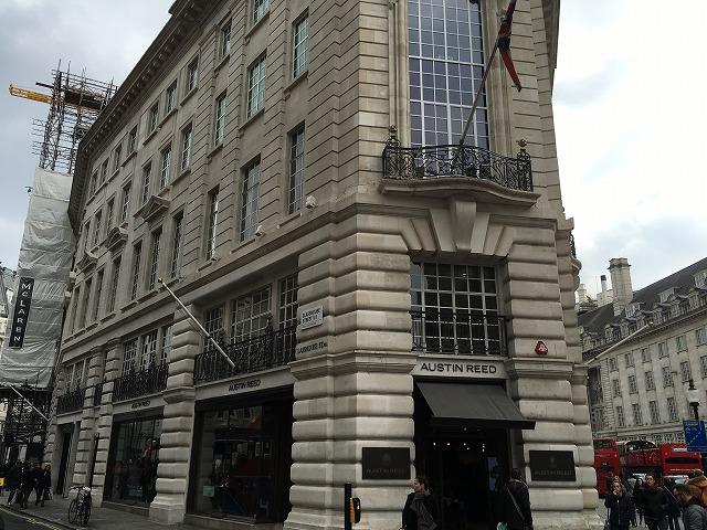 オースティンリード AUSTIN REEDの個人輸入、海外通販、代行サービスをイギリスから EG代行