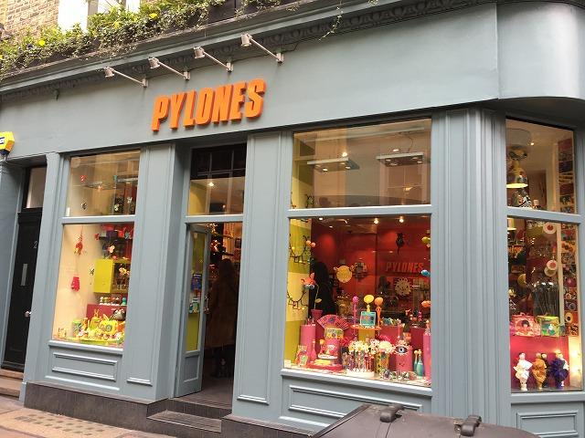 ピローヌ PYLONESの個人輸入、海外通販、代行サービスをイギリスから EG代行