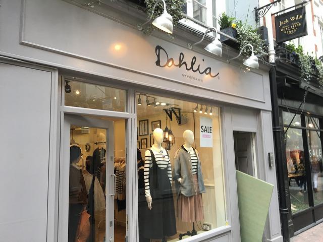 ダリヤ Dahliaの個人輸入、海外通販、代行サービスをイギリスから EG代行