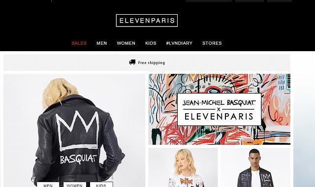 イレブンパリ ELEVEN PARISの個人輸入、海外通販、代行サービスをイギリスから EG代行