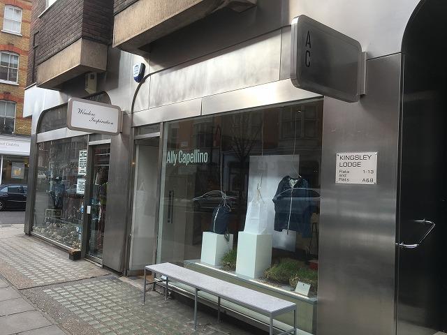 アリーカペリーノ Ally Capellinoの新作商品、入手困難なアイテム、日本未上陸品、激安品、限定品、お値打ち品、バーゲンセール品、個人輸入、海外通販、代行サービスをイギリスから EG代行