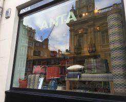 アンタ ANTAの新作商品、入手困難なアイテム、日本未上陸品、激安品、限定品、お値打ち品、バーゲンセール品、個人輸入、海外通販、代行サービスをイギリスから EG代行