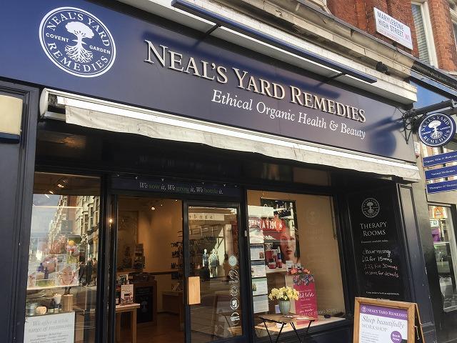 ニールズヤード NEAL'S YARDの新作商品、入手困難なアイテム、日本未上陸品、激安品、限定品、お値打ち品、バーゲンセール品、個人輸入、海外通販、代行サービスをイギリスから EG代行