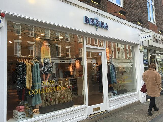 ブローラ BRORAの新作商品、入手困難なアイテム、日本未上陸品、激安品、限定品、お値打ち品、バーゲンセール品、個人輸入、海外通販、代行サービスをイギリスから EG代行