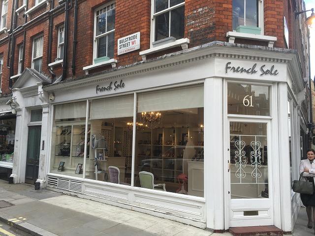 フレンチソール ロンドン  店舗