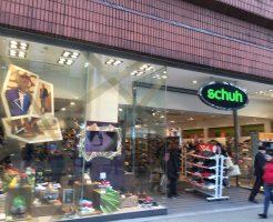 シュー schuhの新作商品、入手困難なアイテム、日本未上陸品、激安品、限定品、お値打ち品、バーゲンセール品、個人輸入、海外通販、代行サービスをイギリスから EG代行