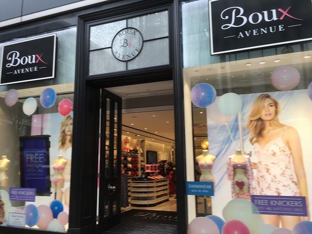 ボウックスアヴェニュー Boux AVENUEの新作商品、入手困難なアイテム、日本未上陸品、激安品、限定品、お値打ち品、バーゲンセール品、個人輸入、海外通販、代行サービスをイギリスから EG代行