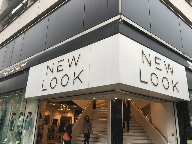 ニュールック NEW LOOKの新作商品、入手困難なアイテム、日本未上陸品、激安品、限定品、お値打ち品、バーゲンセール品、個人輸入、海外通販、代行サービスをイギリスから EG代行