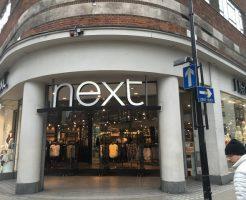 ネクスト NEXTの新作商品、入手困難なアイテム、日本未上陸品、激安品、限定品、お値打ち品、バーゲンセール品、個人輸入、海外通販、代行サービスをイギリスから EG代行