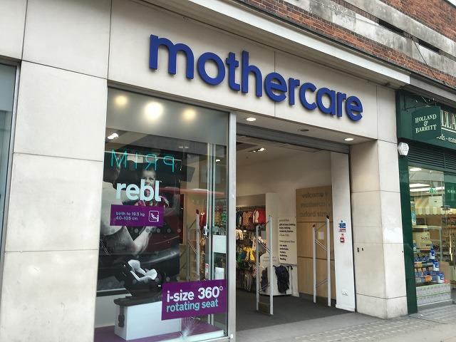 マザーケア mothercareの新作商品、入手困難なアイテム、日本未上陸品、激安品、限定品、お値打ち品、バーゲンセール品、個人輸入、海外通販、代行サービスをイギリスから EG代行