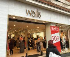 ウォリス wallisの新作商品、入手困難なアイテム、日本未上陸品、激安品、限定品、お値打ち品、バーゲンセール品、個人輸入、海外通販、代行サービスをイギリスから EG代行