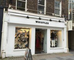 ホイッスルズ WHISTLESの新作商品、入手困難なアイテム、日本未上陸品、激安品、限定品、お値打ち品、バーゲンセール品、個人輸入、海外通販、代行サービスをイギリスから EG代行