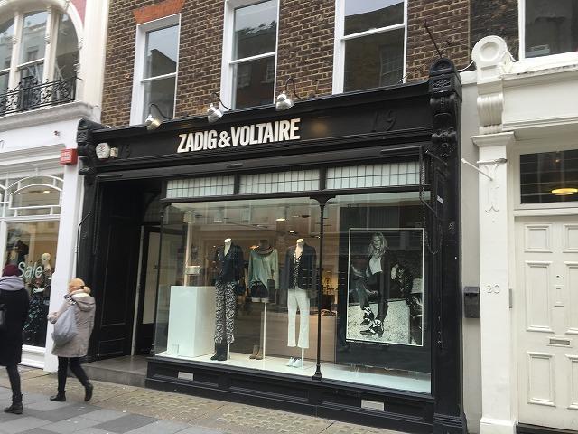 ザディグ エ ヴォルテール ZADIG & VOLTAIREの新作商品、入手困難なアイテム、日本未上陸品、激安品、限定品、お値打ち品、バーゲンセール品、個人輸入、海外通販、代行サービスをイギリスから EG代行
