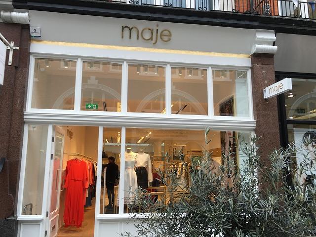 マージュ majeの新作商品、入手困難なアイテム、日本未上陸品、激安品、限定品、お値打ち品、バーゲンセール品、個人輸入、海外通販、代行サービスをイギリスから EG代行