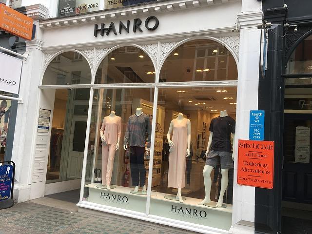 ハンロ HANROの新作商品、入手困難なアイテム、日本未上陸品、激安品、限定品、お値打ち品、バーゲンセール品、個人輸入、海外通販、代行サービスをイギリスから EG代行