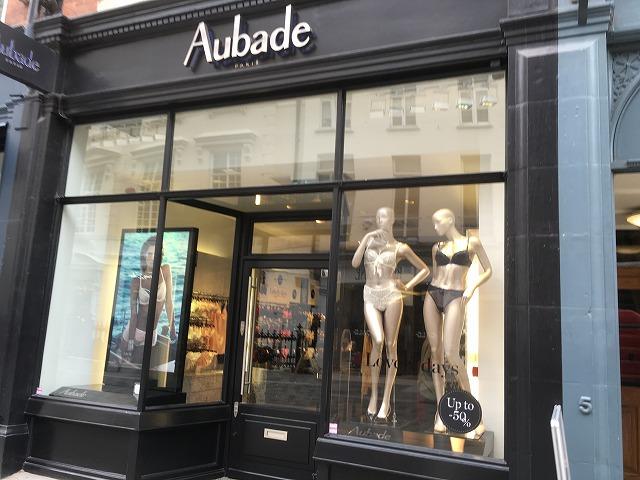 オーバドゥ Aubadeの新作商品、入手困難なアイテム、日本未上陸品、激安品、限定品、お値打ち品、バーゲンセール品、個人輸入、海外通販、代行サービスをイギリスから EG代行