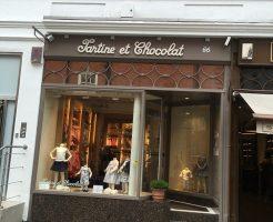 タルティーヌエショコラ Tartine et Chocolatの新作商品、入手困難なアイテム、日本未上陸品、激安品、限定品、お値打ち品、バーゲンセール品、個人輸入、海外通販、代行サービスをイギリスから EG代行