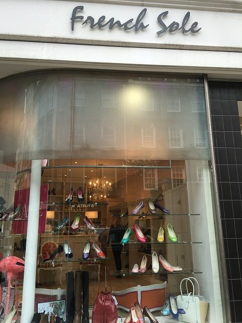 フレンチソール French Soleの新作商品、入手困難なアイテム、日本未上陸品、激安品、限定品、お値打ち品、バーゲンセール品、個人輸入、海外通販、代行サービスをイギリスから EG代行