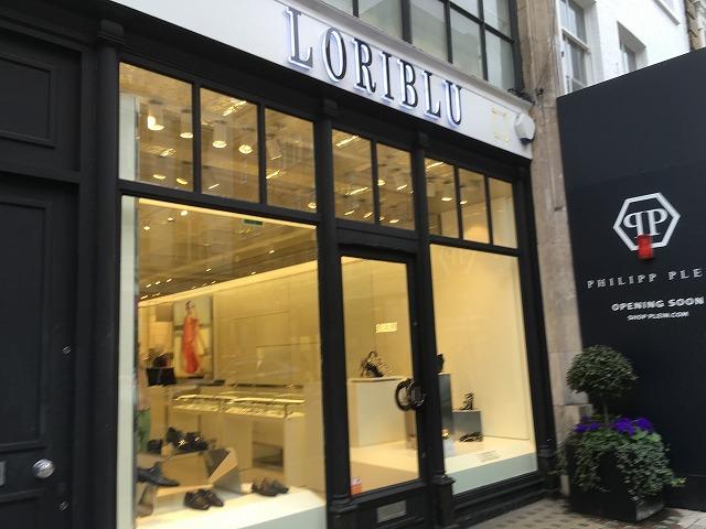 ロリブル LORIBLUの新作商品、入手困難なアイテム、日本未上陸品、激安品、限定品、お値打ち品、バーゲンセール品、個人輸入、海外通販、代行サービスをイギリスから EG代行