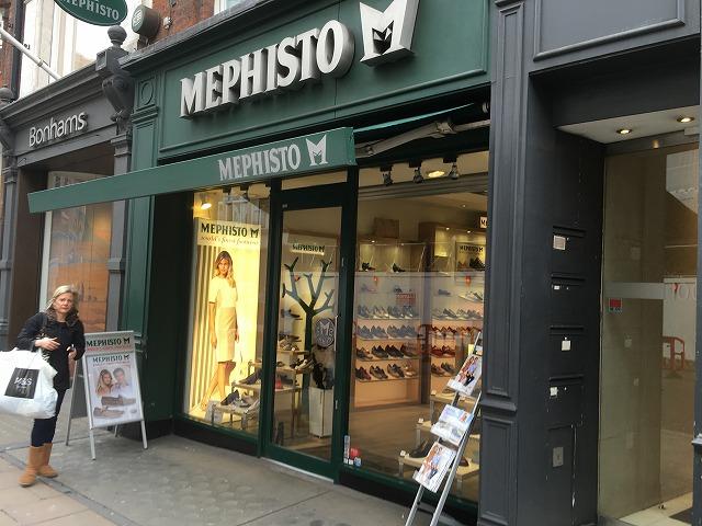 メフィスト MEPHISTOの新作商品、入手困難なアイテム、日本未上陸品、激安品、限定品、お値打ち品、バーゲンセール品、個人輸入、海外通販、代行サービスをイギリスから EG代行