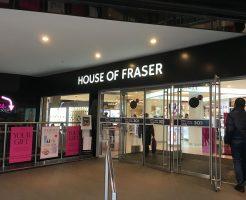 ハウスオブフレーザー HOUSE OF FRASERの新作商品、入手困難なアイテム、日本未上陸品、激安品、限定品、お値打ち品、バーゲンセール品、個人輸入、海外通販、代行サービスをイギリスから EG代行