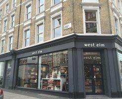 ウェストエルム west elmの新作商品、入手困難なアイテム、日本未上陸品、激安品、限定品、お値打ち品、バーゲンセール品、個人輸入、海外通販、代行サービスをイギリスから EG代行