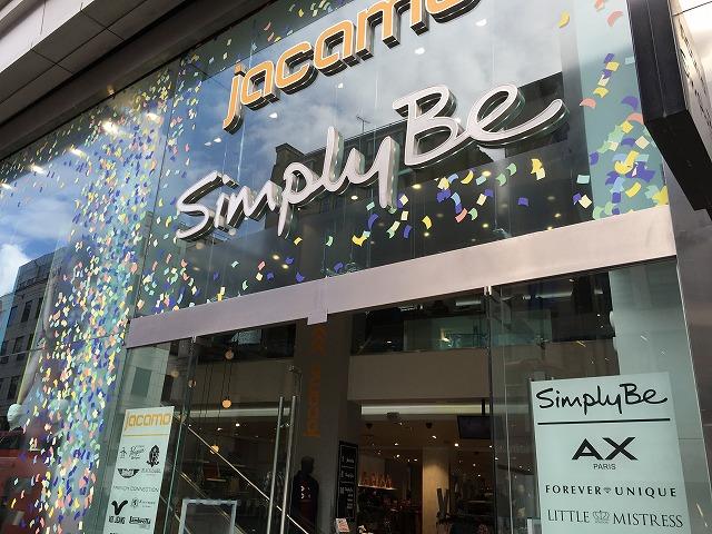 シンプリービー Simply Beの新作商品、入手困難なアイテム、日本未上陸品、激安品、限定品、お値打ち品、バーゲンセール品、個人輸入、海外通販、代行サービスをイギリスから EG代行