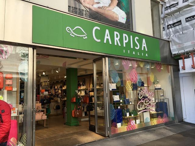 カルピッサ CARPISAの新作商品、入手困難なアイテム、日本未上陸品、激安品、限定品、お値打ち品、バーゲンセール品、個人輸入、海外通販、代行サービスをイギリスから EG代行