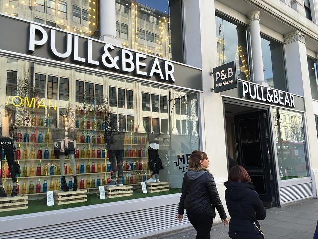 プルアンドベアー PULL&BEARの新作商品、入手困難なアイテム、日本未上陸品、激安品、限定品、お値打ち品、バーゲンセール品、個人輸入、海外通販、代行サービスをイギリスから EG代行
