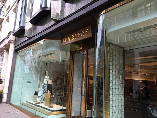 マルベリー Mulberryの新作商品、入手困難なアイテム、日本未上陸品、激安品、限定品、お値打ち品、バーゲンセール品、個人輸入、海外通販、代行サービスをイギリスから EG代行