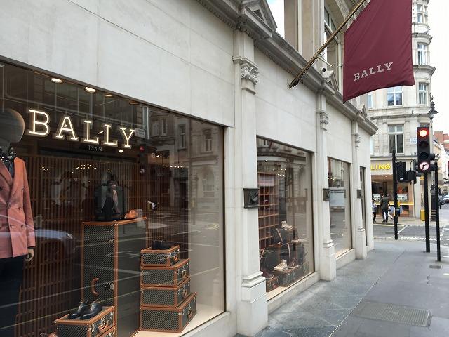 バリー BALLYの新作商品、入手困難なアイテム、日本未上陸品、激安品、限定品、お値打ち品、バーゲンセール品、個人輸入、海外通販、代行サービスをイギリスから EG代行
