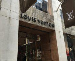 ルイヴィトン LOUIS VUITTONの新作商品、入手困難なアイテム、日本未上陸品、激安品、限定品、お値打ち品、バーゲンセール品、個人輸入、海外通販、代行サービスをイギリスから EG代行