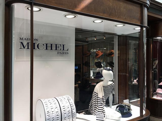 メゾンミッシェル MAISON MICHELの新作商品、入手困難なアイテム、日本未上陸品、激安品、限定品、お値打ち品、バーゲンセール品、個人輸入、海外通販、代行サービスをイギリスから EG代行