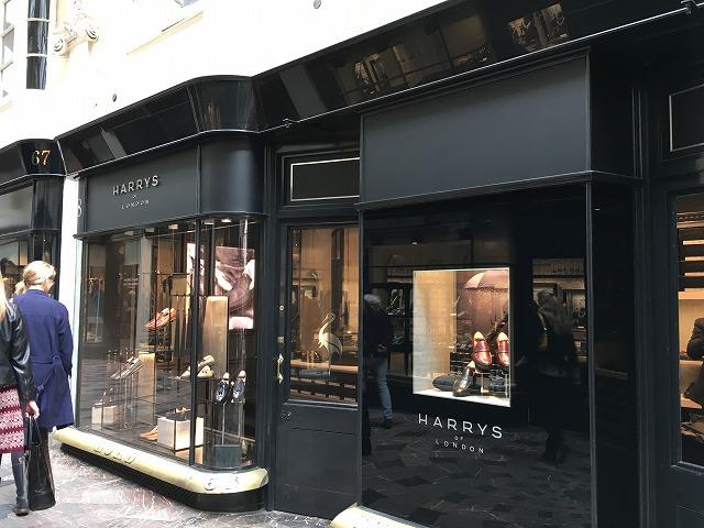 ハリーズオブロンドン HARRY'S OF LONDONの新作商品、入手困難なアイテム、日本未上陸品、激安品、限定品、お値打ち品、バーゲンセール品、個人輸入、海外通販、代行サービスをイギリスから EG代行