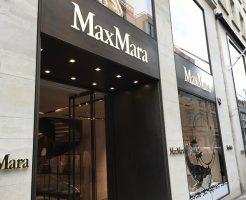 マックスマーラ Max Maraの新作商品、入手困難なアイテム、日本未上陸品、激安品、限定品、お値打ち品、バーゲンセール品、個人輸入、海外通販、代行サービスをイギリスから EG代行