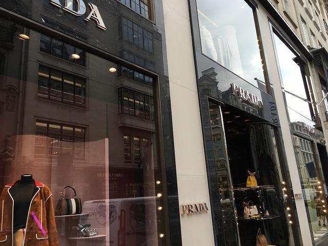 プラダ PRADAの新作商品、入手困難なアイテム、日本未上陸品、激安品、限定品、お値打ち品、バーゲンセール品、個人輸入、海外通販、代行サービスをイギリスから EG代行