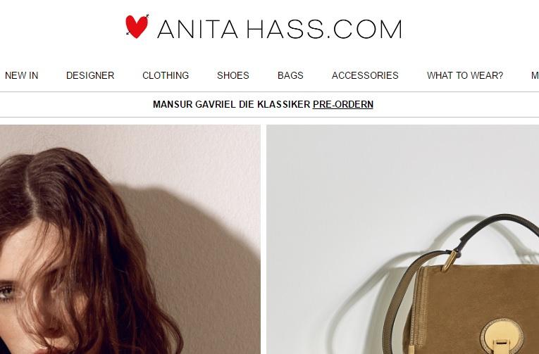 ANITA HASS アニタハスの新作商品、入手困難なアイテム、日本未上陸品、激安品、限定品、お値打ち品、バーゲンセール品、個人輸入、海外通販、代行サービスをイギリスから EG代行